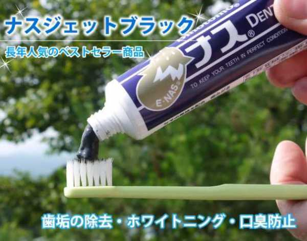 An example of odd toothpaste flavours