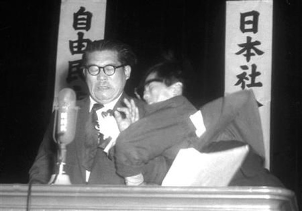The moment of impact in Otoya Yamaguchi's assassination plot