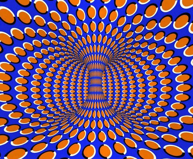 Spinning optical illusion.